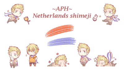 Netherlands shimeji by uncut-adventure