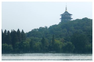 My China Excursion 32:49 by cd272701