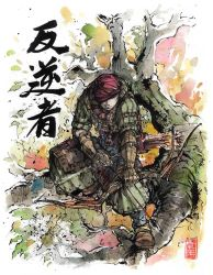 Iorveth from Witcher 2 with Japanese calligraphy by MyCKs
