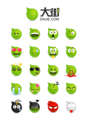 Expression_png by liudeng
