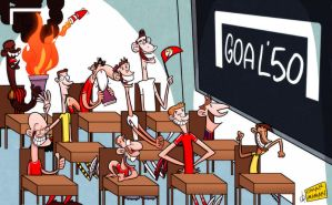 Goal 50: Class of 2012-13 by OmarMomani