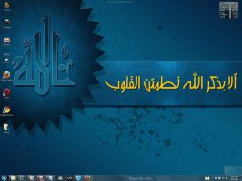 Islamic Windows 7 Theme by yonited