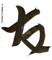 Yuko-friendship-kanji by CopperSphinx