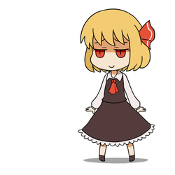 Rumia gif by ssack11