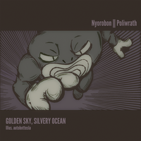 048 EX UNSEEN FORCES - Nyorobon | Poliwrath