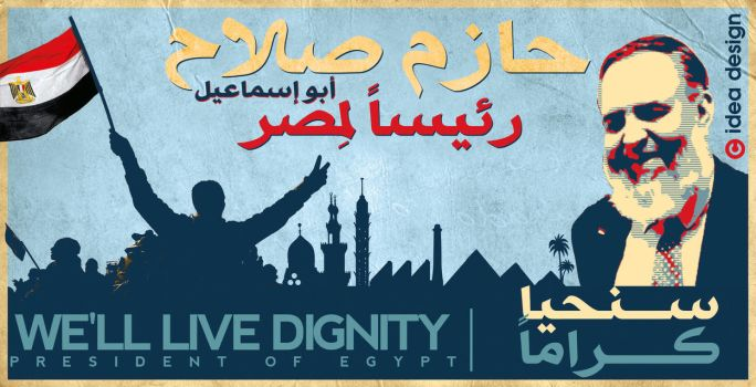 we'll live dignity by markofart