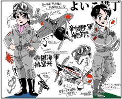 japanese airman's uniform by KaneoyaSachiko