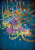 Arabic Calligraphy I by zArtandDesign