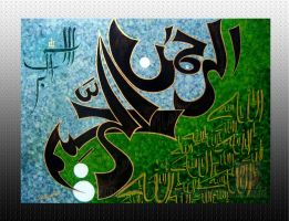 Remembrance-Arabic Dikr by MODalineARTisTree