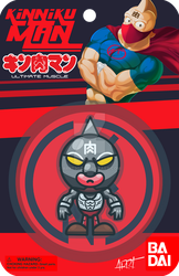 Kinnikuman-toy-thegreat by ARRT90