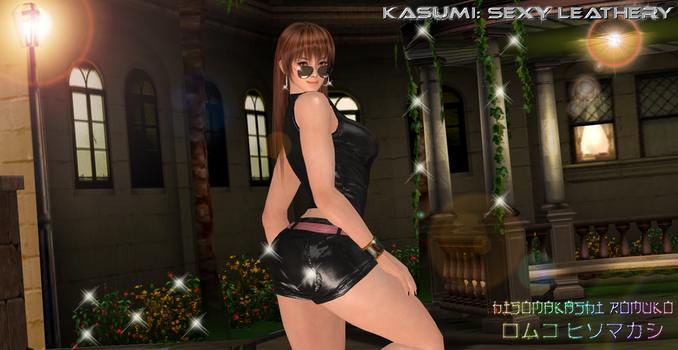D.O.A. Kasumi - Sexy Leathery by Rouzalos64
