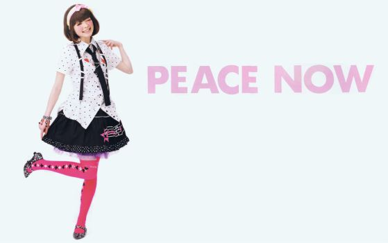 Peace now wallpaper by guillaumes2