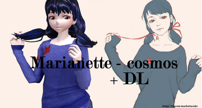 MMD MARINETTE COSMOS + DL by MariaFox2005