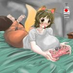 Miya playing PS3 by mechaguy