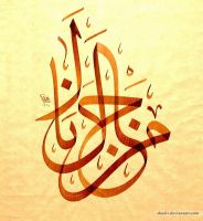 Calligrapher Muhammed Ozcay 2 by ACalligraphy