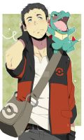 Pokemon Trainer: Carter