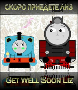From The Red Star to a sick Blue Tank Engine by GreyhoundProductions