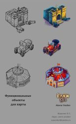 Game objects by Aniril-Amakiir