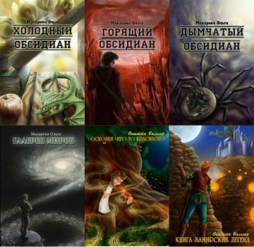 All my books by Mildegard