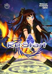 New cover changed story (again) by CylicaINA