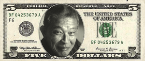 mako FIVE dollar bill by DrCropes