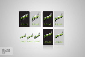 Al sirat tv logos by HeDzZaTiOn