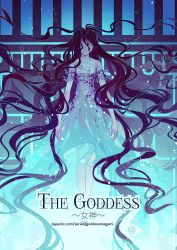the Goddess cover by anikakinka