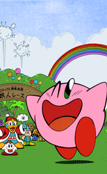 Kirby's Adventure Manga - Title Page Colorization by Vigorousjammer