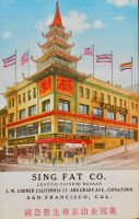 Vintage San Francisco - Chinese Bazaar by Yesterdays-Paper