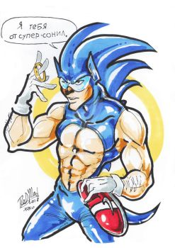 how  Super Sonic movie should look like