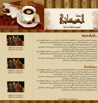 coffe site by amrtalaat