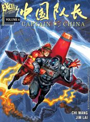 Captain China Volume 6 cover by cwmodels