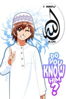 I know Allah -2- by Nayzak