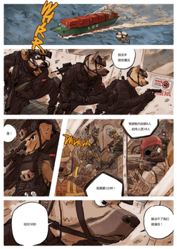 OPERATION RED SEA by milkyliu