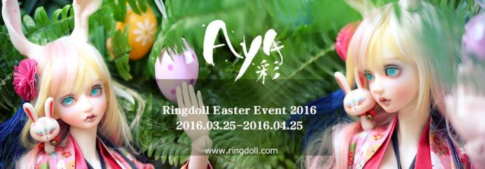 Ringdoll Easter Event 2016 by Ringdoll