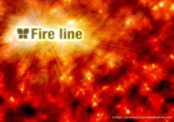 Fire Line by prionkor