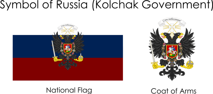 Kolchak's Russia: National Flag and Coat of Arms by FitzGeraldian