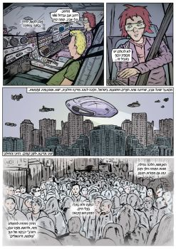 Israel in the year 2112- new comics by matan30