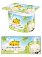 Cream by DAHmed
