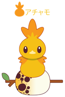 Shiny Torchic for Alice ::GIFT::