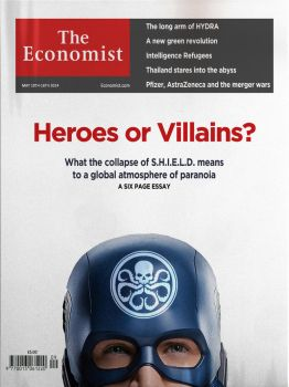 The Economist - May 10th - 16th, 2014 by nottonyharrison