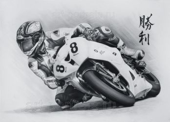 Dry brush  - Motorcyclist by Drawing-Portraits