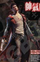 reborn Dante by wily1983