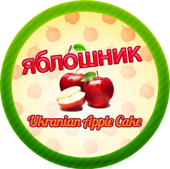 Yabluchnik - Ukranian Apple Cake by Echilon