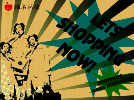LETS SHOPPING NOW by BigJimmyC