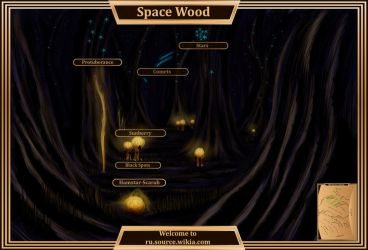 Spacewood by TeoMegalion