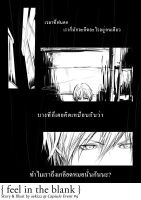 Preview: Feel in the blank by seki22
