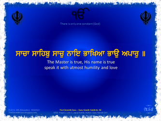 The Eleventh Guru :: Japuji Sahib (2.3) by msahluwalia