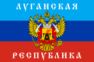 Flag of the Lugansk People's Republic by otakumilitia