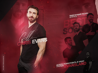 Chris Evans by monagory